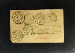 Jaipur 1937 Postal Service Card / Mixed Condition Tears / Folds - Z2262