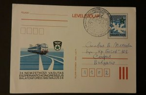 1982 Hungary International Railwaymens Esperanto Congress Illustrated Cover
