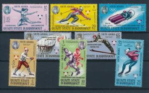 [74993] Aden Qu'Aiti in Hadhrammaut 1967 Olympic Winter Games Grenoble  MNH