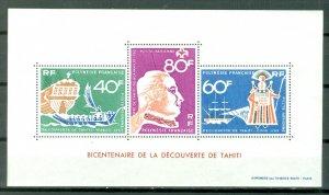 FRENCH POLYNESIA #C47a SOUV. SHEET...MNH...$160.00