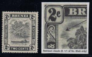 Brunei, SG 80ac, MNH Redrawn Clouds variety