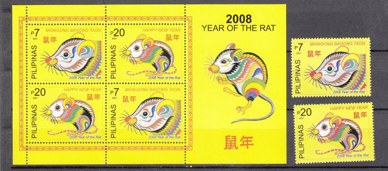 Z3849, 2007 philippines set + s/s mnh #3142-43a year of rat