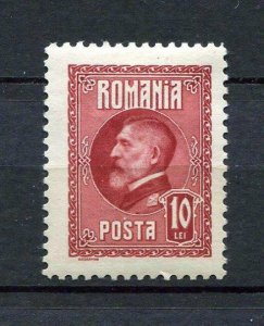 Romania 1926 King Ferdinand 10 lei Color ERROR MH only 200 issued Mi 302F 9467