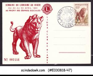 NIGER - 1961 LIONS CLUB INTERNATIONAL SPECIAL CARD WITH SPECIAL CANCL.
