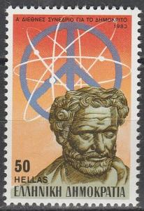 Greece #1469  MNH F-VF  (V3150)