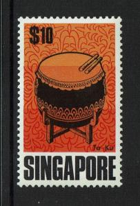 Singapore SC# 111, Mint Hinged - S961