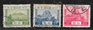 Japan #194,196,197 (U) CV $20.50