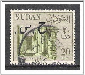 Sudan #O73 Official Used