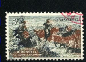 USA 1243  -1   used 1964 PD