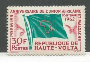 Burkina Faso #106  Flag (MNH) CV $1.50