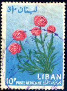 Flower, Ranunculus, Lebanon stamp SC#C392 used