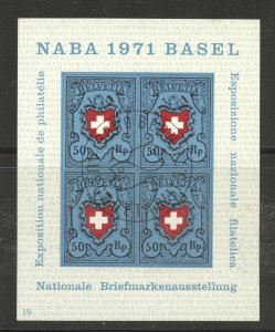 Switzerland, 1971 NABA Stamp Exhibit Souvenir Sheet, used , no faults