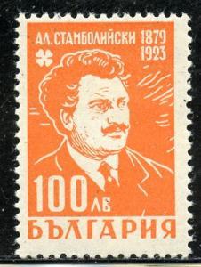 Bulgaria # 527, Mint Never Hinge