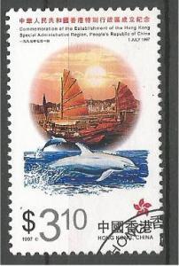 HONG KONG, 1997, used $3.10, Chinese junks, Scott 797