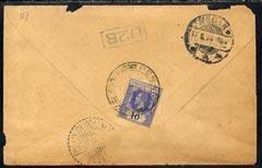 Malaya - Penang 1920 Pre-printed cover to Sumatra bearing...