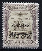 Iran 1915 Official 3kr fine mounted mint single with opt ...