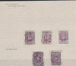 COLOMBIA 1904 - 08  OVERPRINT READING UPWARDS STAMPS  REF 5335