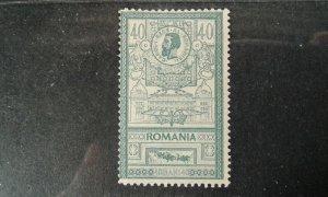 Romania #168 mint hinged thin e203 7889