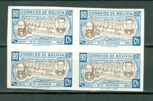 BOLIVIA  IMPERF.  MUSIC #312 BLK....MNH