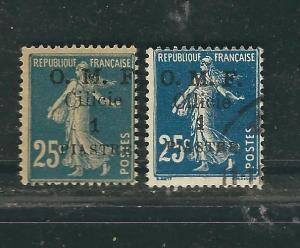 Cilicia 122-122f Yv 83, var M/U F/VF 1920 SCV $4.40