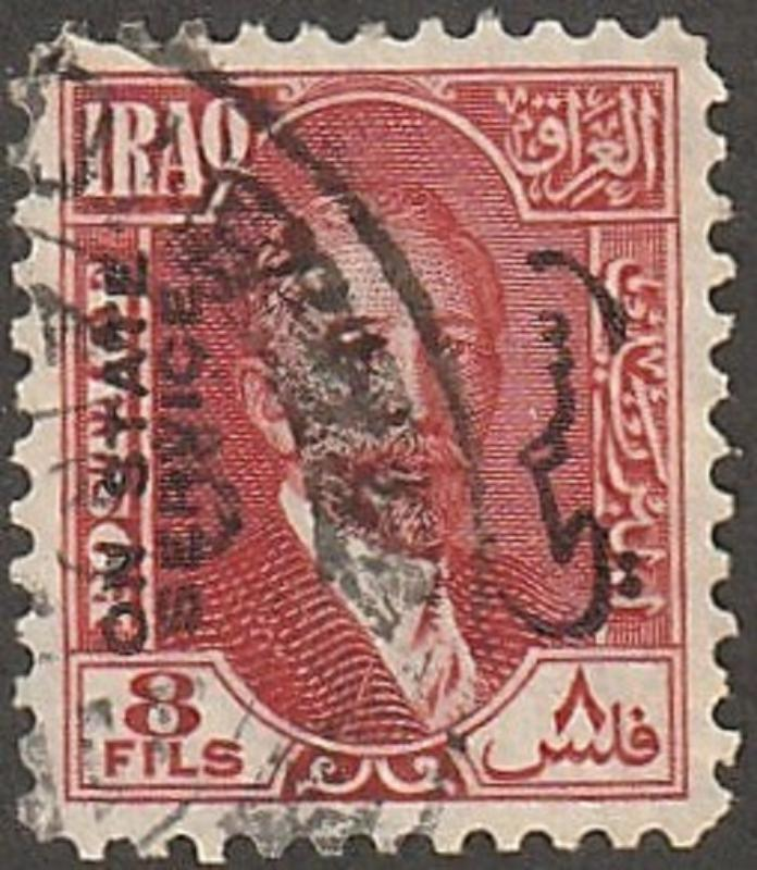 Iraq stamp, Scott#O59, used, On state service, King Faisal I, deep red, #O59