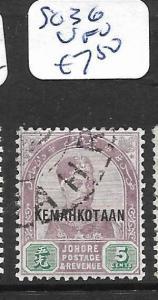 MALAYA JOHORE (P1101B) SULTAN 5C SG 36  VFU