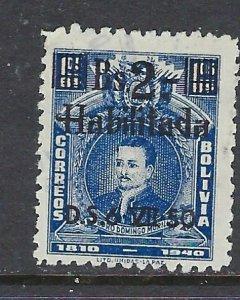 Bolivia 333 Used 1950 Overprint (ap6947)