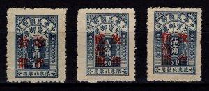 China 1948 North Eastern Provinces, Postage Due Surch., Set [Unused]