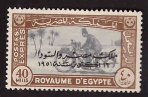 EGYPT Scott E5 MNH** 1952 overprint Motorcycle special delivery stamp