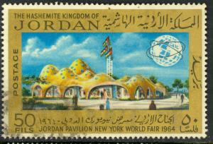 JORDAN 1965 50f NEW YORK WORLD'S FAIR Issue Scott No. 516 VFU