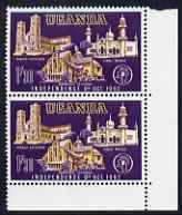 Uganda 1962 independence 1s30 marginal pair unmounted min...