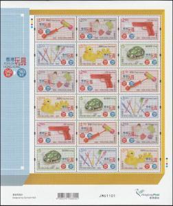 Hong Kong Toys 1940s-1960s stamp Mini-pane MNH 2016