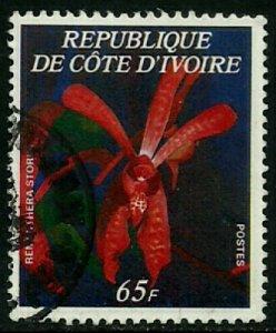 Ivory Coast #447D Used Stamp - Flowers (d)