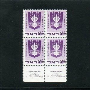 Israel Scott #391 Town Emblems II Denomination Shifted Downwards Error MNH!!
