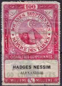 Egypt Revenue Tobacco Tax Alexandria 100 Cigs  (Z5141)