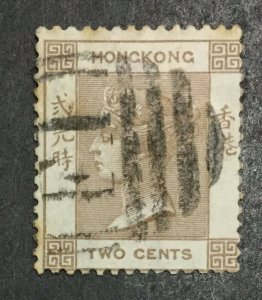 MOMEN: HONG KONG SG #Z313 F1 FOOCHOW USED £38 #213181-6189