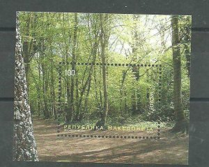 MACEDONIA EUROPA CEPT 2011  FORESTS BLOCK MNH
