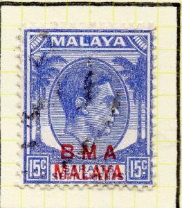 Malaya Straights Settlements 1945 Early Shade of Used 15c. BMA Optd 308000