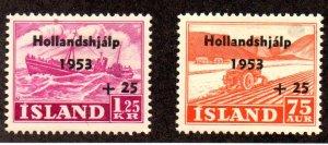 ICELAND B12-13 MH SCV $3.80 BIN $1.90 FARMING, SHIP