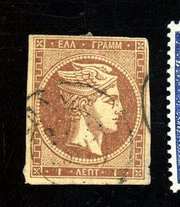 GREECE 23 USED FINE Cat $75