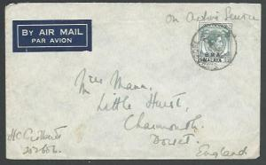 SINGAPORE BMA 1947 6c on cover 'On Active Service' airmail to UK...........64338
