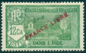 French India #122  Mint  Scott $4.75   Thins