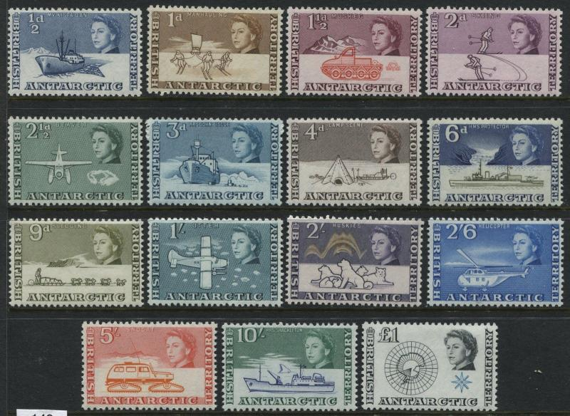British Antarctic Territory 1st QEII set to the £1 mint o.g. F-VF Scott #1-15