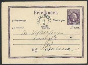 NETHERLANDS INDIES 1878 5c postcard VELTVREDEN to Batavia..................58462