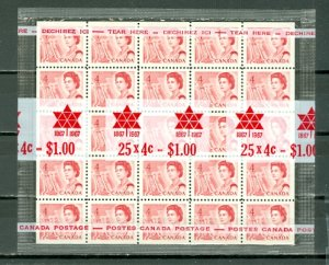 CANADA 1967 #457b MINIATURE PANE of 25 in P.O. SEALED PACK...$32.50
