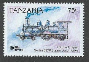 Tanzania mnh S.C. 709