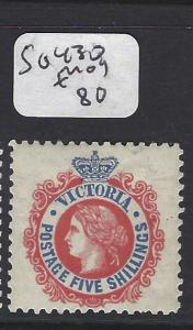 VICTORIA   (P2903B)  QV 5/-  SG 430  MOG