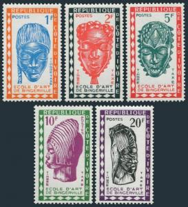 Ivory Coast J24-J28,MNH.Michel P24-P28. Due stamps 1962.Bingerville School.Masks
