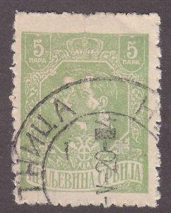 Serbia 157 King Peter & Alexander 1918