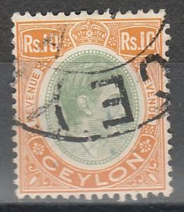 CEYLON 1938 KGVI REVENUE 10R USED